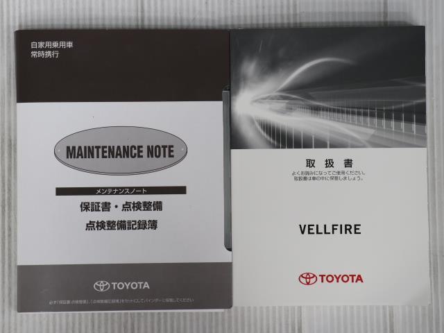 2.5Z フルセグ 後席モニター バックカメラ ドラレコ ETC 両側電動スライド LEDヘッドランプ 3列シート ワンオーナー DVD再生 ミュージックプレイヤー接続可 記録簿 乗車定員7人 安全装備 CD(20枚目)