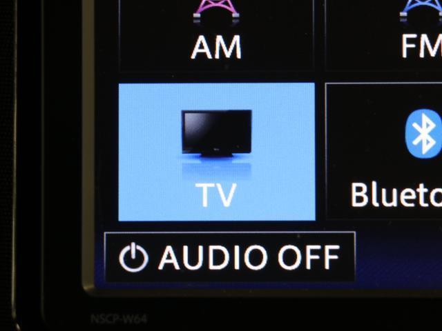 X キーレスキー ETC付 イモビライザー CD AC ワンセグ メモリーナビ 横滑り防止装置 記録簿 ABS パワステ ナビ&TV 左オートスライド 3列 Aストップ Sキー ウォークスルー(8枚目)