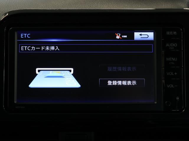 X キーレスキー ETC付 イモビライザー CD AC ワンセグ メモリーナビ 横滑り防止装置 記録簿 ABS パワステ ナビ&TV 左オートスライド 3列 Aストップ Sキー ウォークスルー(9枚目)