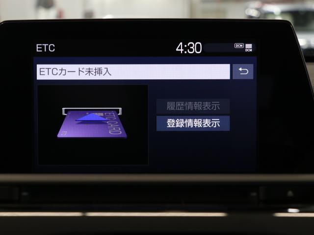 S 衝突被害軽減 バックモニター LEDライト パワーシート ETC フルセグ メモリーナビ クルコン ナビTV 横滑り防止システム AW(8枚目)