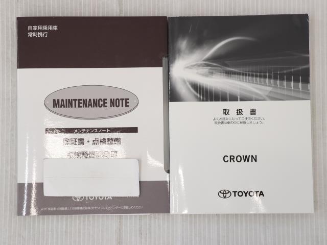 S 衝突被害軽減 バックモニター LEDライト パワーシート ETC フルセグ メモリーナビ クルコン ナビTV 横滑り防止システム AW(20枚目)