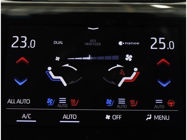RSアドバンス TSS(対車両 歩行者)踏み間違い SDナビ フルセグ 白レザーシート サンルーフ スマートキー ドライブレコーダー LED ETC バックカメラ レーダークルーズコントロール 18インチアルミ(10枚目)