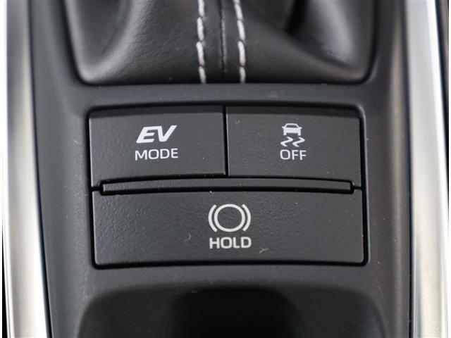 RSアドバンス TSS(対車両 歩行者)踏み間違い SDナビ フルセグ 白レザーシート サンルーフ スマートキー ドライブレコーダー LED ETC バックカメラ レーダークルーズコントロール 18インチアルミ(11枚目)