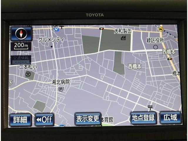 SR プレミアムシートパッケージ 純正ナビ サンルーフ 4WD 本革シート 両側電動スライドドア パワーバックドア ETC 記録簿 地デジ Bluetooth(5枚目)