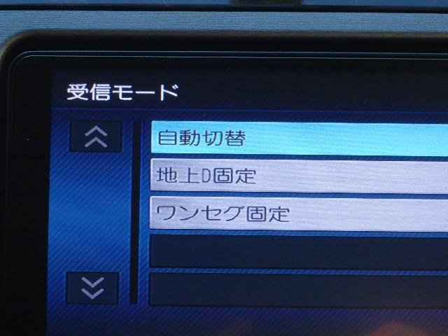 Sマイコーデ 純正HDDナビ フルセグTV バックカメラ(7枚目)