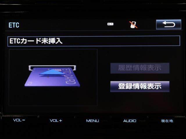 Aツーリングセレクション 純正SDナビ LEDヘッドランプ(11枚目)