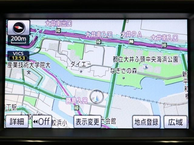 2.5アスリート 純正HDDナビ バックガイドモニター(7枚目)