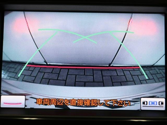 2.5アスリート 純正HDDナビ バックガイドモニター(8枚目)