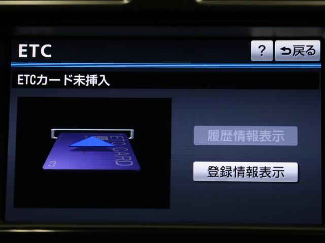 2.5アスリート 純正HDDナビ バックガイドモニター(10枚目)