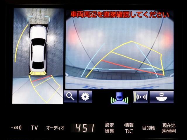 「トヨタ」「クラウンハイブリッド」「セダン」「東京都」の中古車8
