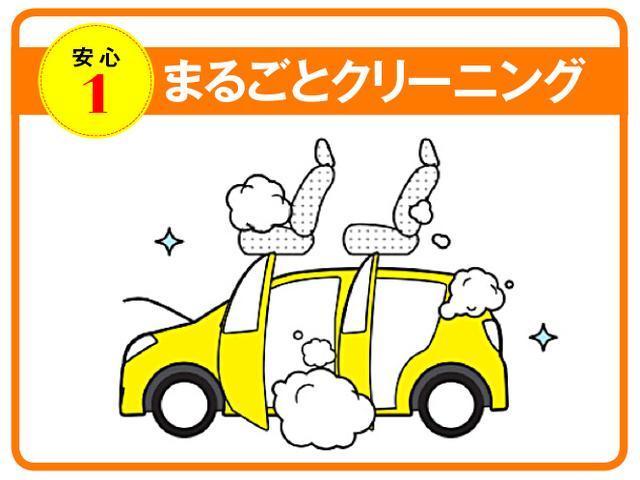トヨタ認定中古車として販売する車は「まるごとクリーニング」を実施。購入した方からは「前オーナーの使用感がほとんどない!」と評判です。