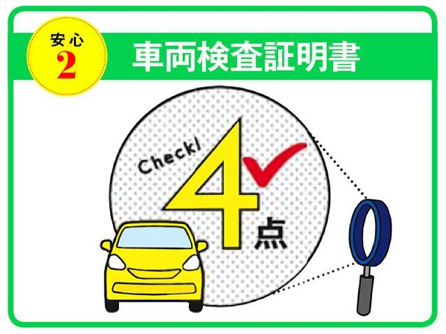 トヨタ自動車が認めた「車両検査員資格」を持つプロの検査員が修復歴はもちろん、わずかなキズも正しくお伝えします。