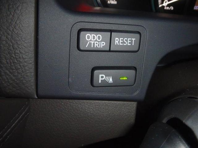 音と光で障害物をドライバーに教えてくれるクリアランスソナーを装備!大切な愛車を傷から守ります。