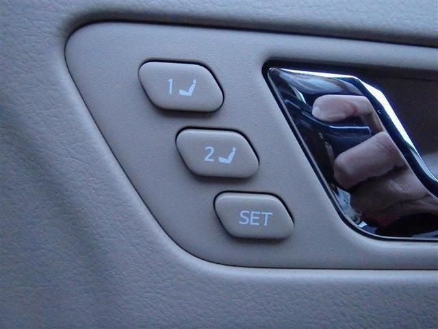 スイッチを押すだけでいつものシートポジションに合わせられる便利なシートメモリーです。2人分のメモリーが可能です!