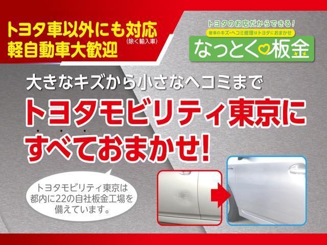 「板金」もトヨタモビリティ東京におまかせください!大きなキズから小さなヘコミまで、都内にある自社板金工場で対応致します。トヨタ車以外(輸入車を除く)も対応しておりますのでお気軽にご相談ください♪