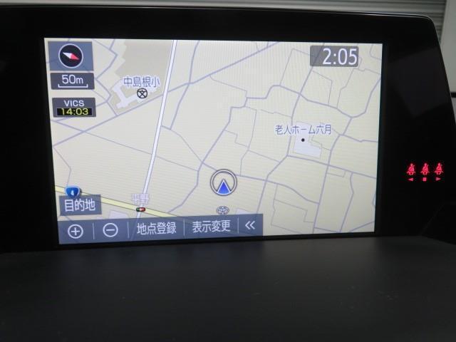 S エレガンススタイル ETC LED アルミ メモリーナビ 記録簿 スマートキー フルセグ 衝突回避支援ブレーキ Bモニタ ナビTV(7枚目)