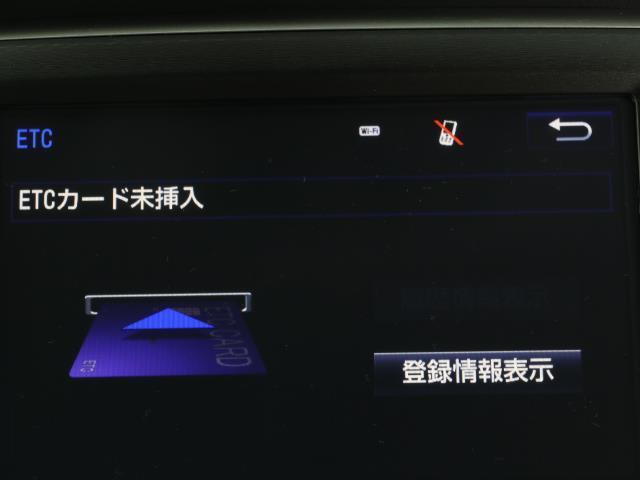 アスリートS ナビTV 地デジ キーフリー ETC付 記録簿有 電動シート DVD再生 CD アルミ メモリナビ スマートキ- ABS 横滑り防止装置 バックガイドモニター プリクラッシュセーフティシステム(9枚目)