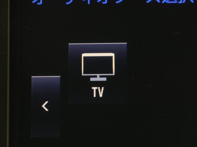 アスリートS ナビTV 地デジ キーフリー ETC付 記録簿有 電動シート DVD再生 CD アルミ メモリナビ スマートキ- ABS 横滑り防止装置 バックガイドモニター プリクラッシュセーフティシステム(10枚目)