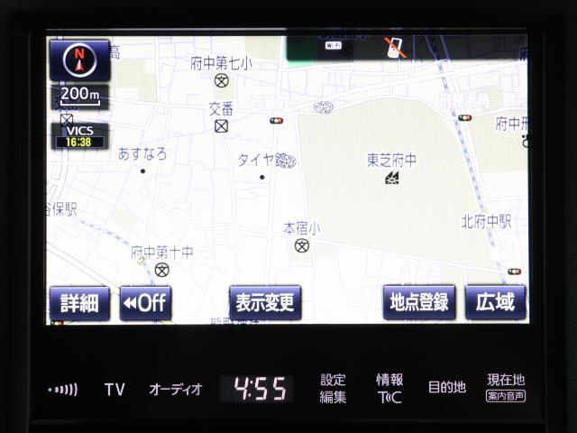 アスリートS J-フロンティア 衝突被害軽減 フルセグTV LED バックカメラ メモリーナビ ETC CD 記録簿 DVD スマートキー ドライブレコーダー クルーズコントロール パワーシート(5枚目)