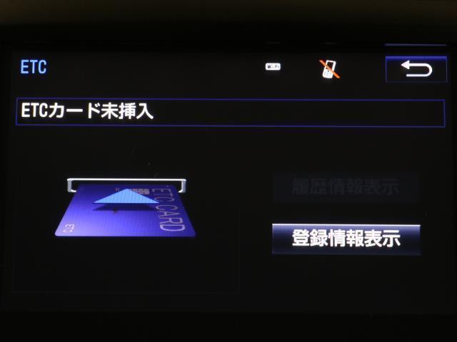 アスリートS J-フロンティア 衝突被害軽減 フルセグTV LED バックカメラ メモリーナビ ETC CD 記録簿 DVD スマートキー ドライブレコーダー クルーズコントロール パワーシート(8枚目)