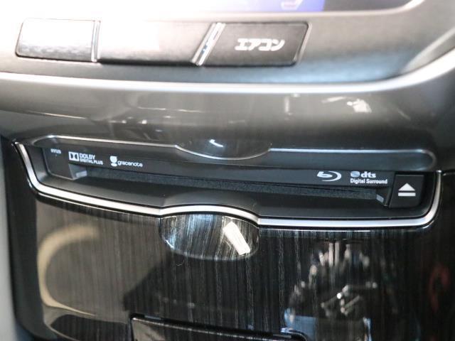 アスリートS J-フロンティア 衝突被害軽減 フルセグTV LED バックカメラ メモリーナビ ETC CD 記録簿 DVD スマートキー ドライブレコーダー クルーズコントロール パワーシート(10枚目)