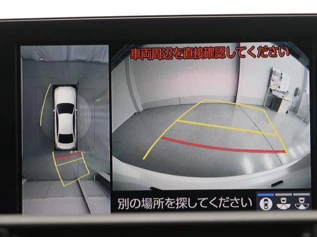 RSアドバンス 衝突被害軽減 フルセグ スマートキー LED ETC バックカメラ クルコン AW メモリナビ 1オナ DVD ナビTV 盗難防止システム(6枚目)