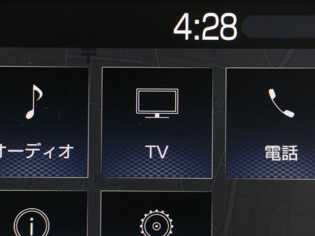 RSアドバンス 衝突被害軽減 フルセグ スマートキー LED ETC バックカメラ クルコン AW メモリナビ 1オナ DVD ナビTV 盗難防止システム(8枚目)