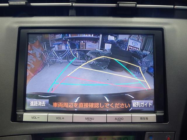 トヨタ プリウス S 純正8インチSDナビ バックガイドモニター ワンオーナー