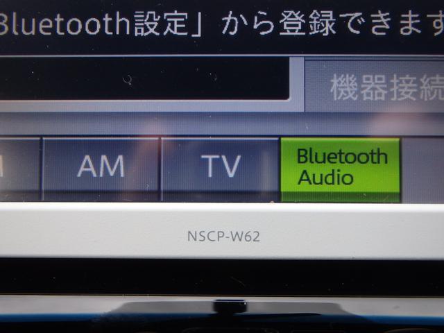 エレガンス 純正SDナビ BGモニター LEDヘッドランプ(9枚目)
