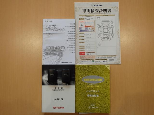エレガンス 純正SDナビ BGモニター LEDヘッドランプ(19枚目)