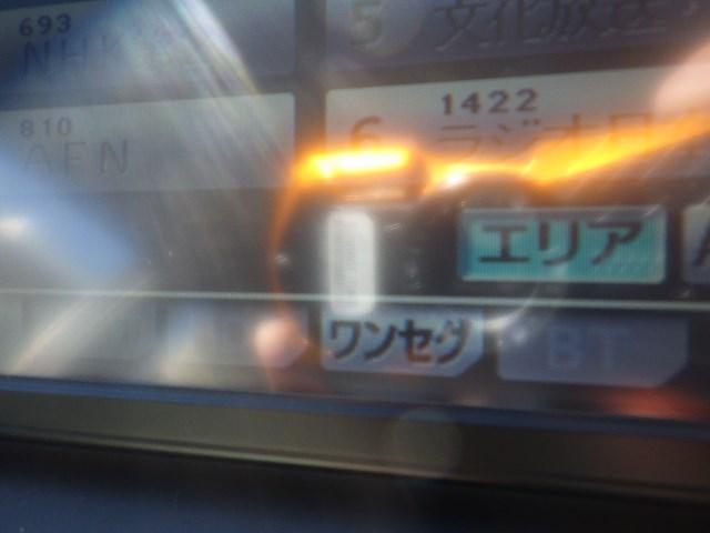250G リラックスセレクション(10枚目)