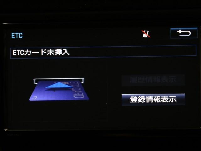 ハイブリッドXi ドライブレコーダー・SDナビ・フルセグ(11枚目)