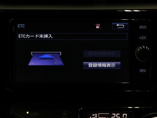 S 当社社用車 SDナビ ドライブレコーダー バックモニター(10枚目)