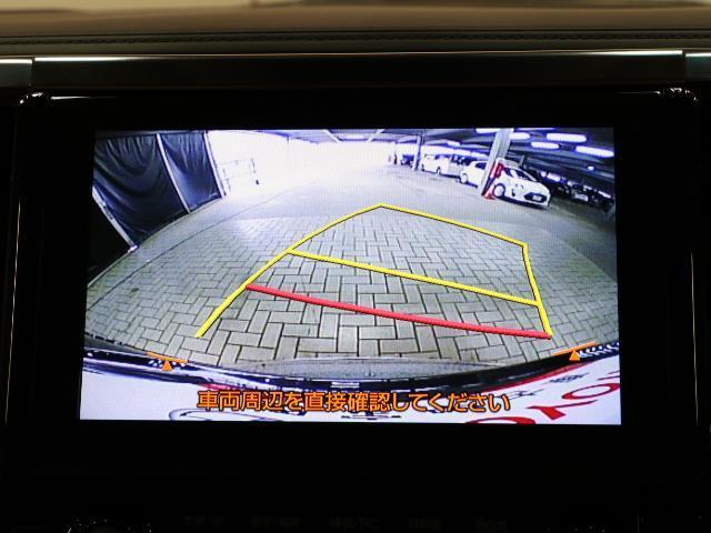 3.5V L サンルーフ バックカメラ  メモリーナビ 両側パワースライドドア(8枚目)