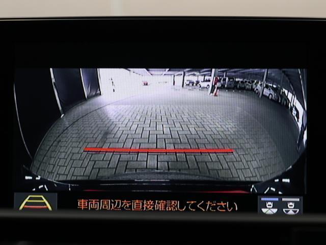 G-エグゼクティブ 黒革シート 1オーナー バックカメラ ETC フルセグ LED 衝突被害軽減ブレーキ アルミ スマートキー ナビテレビ パワーシート DVD(8枚目)