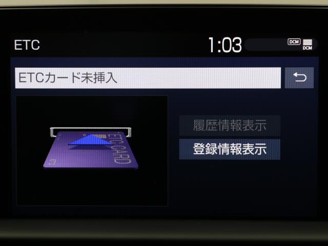 G-エグゼクティブ 黒革シート 1オーナー バックカメラ ETC フルセグ LED 衝突被害軽減ブレーキ アルミ スマートキー ナビテレビ パワーシート DVD(9枚目)