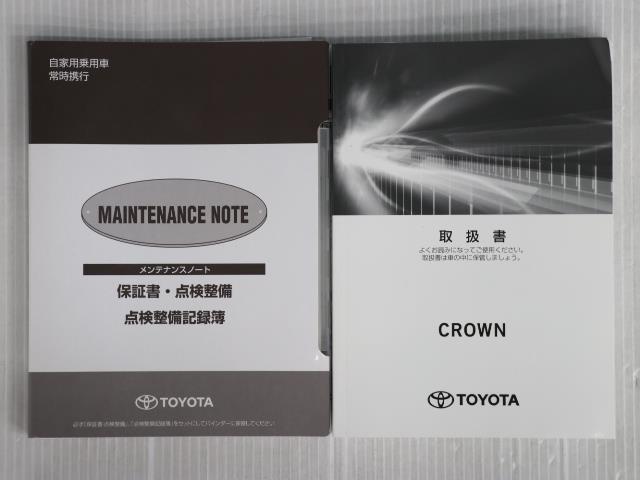 G-エグゼクティブ 黒革シート 1オーナー バックカメラ ETC フルセグ LED 衝突被害軽減ブレーキ アルミ スマートキー ナビテレビ パワーシート DVD(20枚目)
