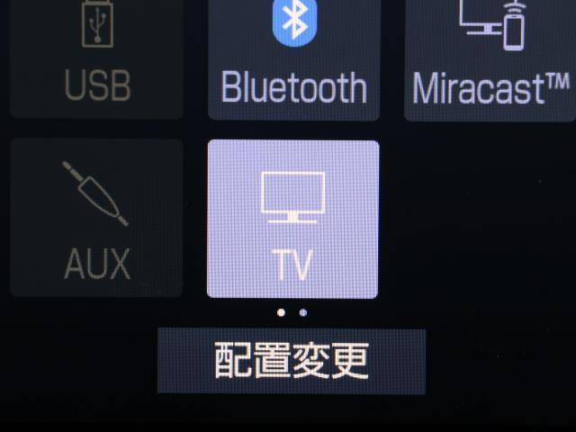 RSアドバンス 地デジ ナビTV DVD CD バックカメラ ETC クルーズコントロール スマートキ- アルミ パワーシート 記録簿 イモビライザー ドライブレコーダー付 プリクラ レザーシート LEDヘッドランプ(9枚目)