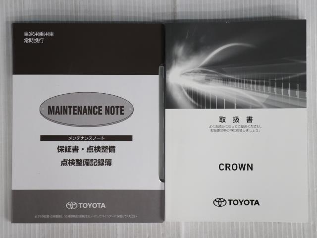 RSアドバンス 地デジ ナビTV DVD CD バックカメラ ETC クルーズコントロール スマートキ- アルミ パワーシート 記録簿 イモビライザー ドライブレコーダー付 プリクラ レザーシート LEDヘッドランプ(20枚目)
