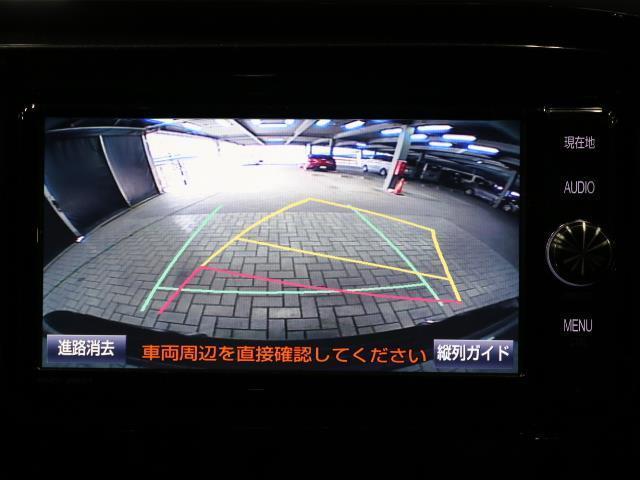 Z 1オーナー LEDヘッドランプ Bカメラ 盗難防止装置 ETC ナビTV キーレス 寒冷地 記録簿 4WD スマートキー フルセグ オートクルーズ プリクラッシュS AW エアコン CD DVD(8枚目)