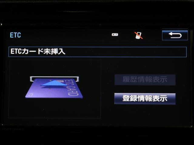 Z 1オーナー LEDヘッドランプ Bカメラ 盗難防止装置 ETC ナビTV キーレス 寒冷地 記録簿 4WD スマートキー フルセグ オートクルーズ プリクラッシュS AW エアコン CD DVD(10枚目)