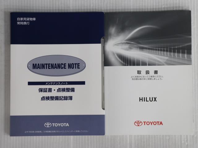 Z 1オーナー LEDヘッドランプ Bカメラ 盗難防止装置 ETC ナビTV キーレス 寒冷地 記録簿 4WD スマートキー フルセグ オートクルーズ プリクラッシュS AW エアコン CD DVD(20枚目)