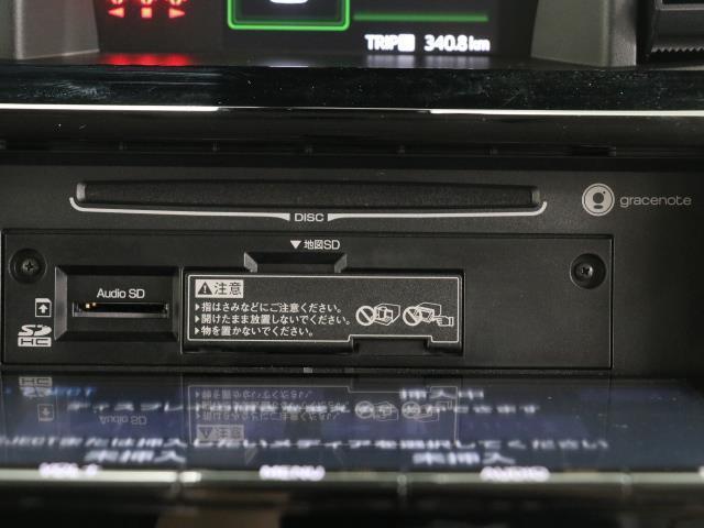 カスタムG S Bカメ 1オナ LEDライト クルーズコントロール ナビTV ETC スマートキー フルセグ メモリーナビ アイドリングストップ ABS 盗難防止装置 アルミ キーレス 記録簿 CD DVD再生(9枚目)