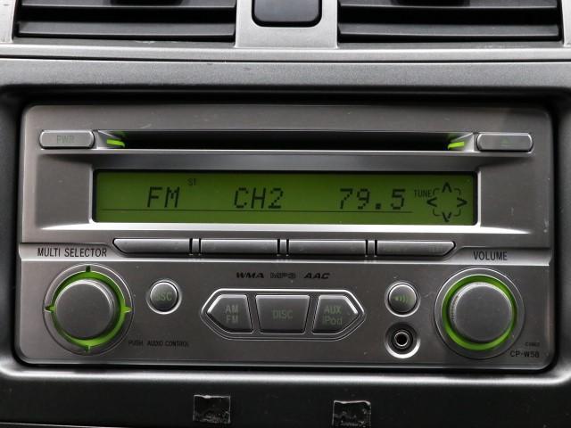 純正オーディオ付き!お好みの放送局でドライブもお仕事も楽しく♪道路の渋滞状況や世間のニュースも常に新しい情報を収集可能です!