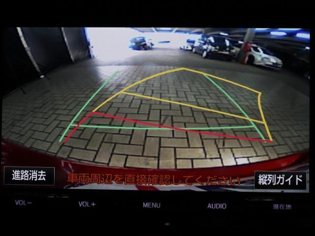 カスタムG-T 純正SDナビ・バックガイドモニター(8枚目)