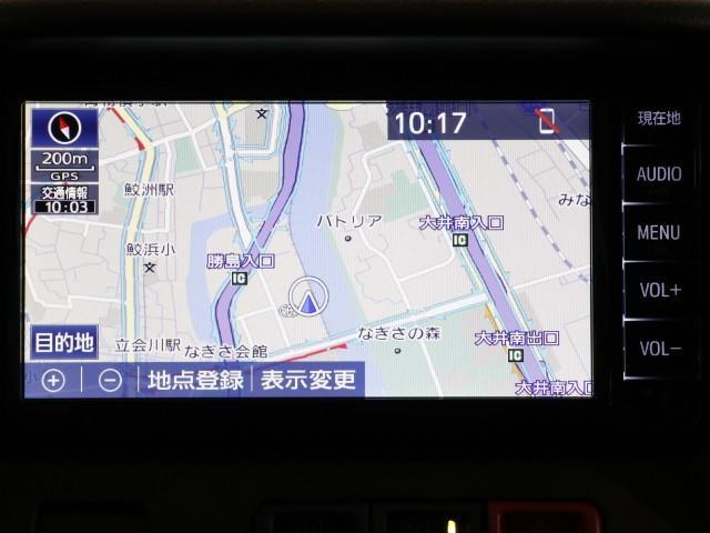 「トヨタ」「タウンエースバン」「その他」「東京都」の中古車7
