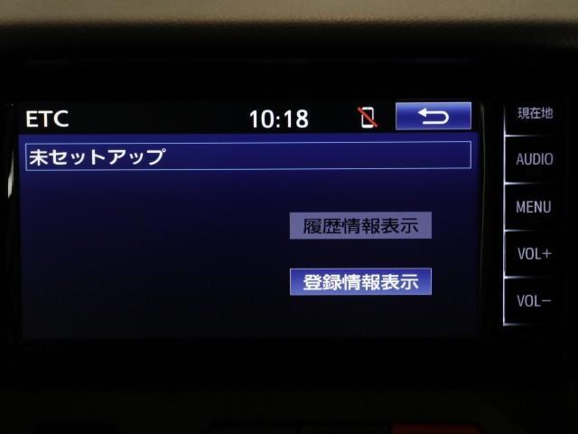 「トヨタ」「タウンエースバン」「その他」「東京都」の中古車9