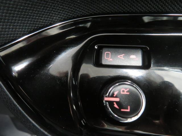 ハイブリッドZS 煌 スマートキー ドラレコ メモリーナビ ETC フルセグTV クルコン ナビTV 盗難防止システム キーレス バックモニター付き 両側自動ドア 衝突被害軽減 LED リアオートエアコン 横滑り防止装置(12枚目)