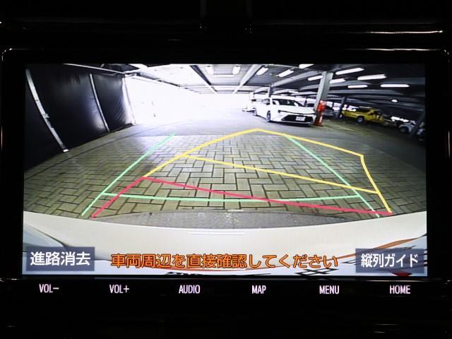 Aツーリングセレクション 追従クルコン 電動シート LED(8枚目)