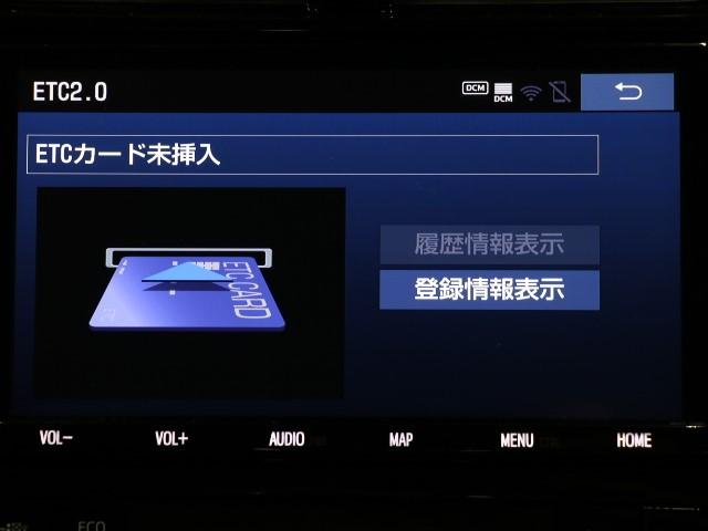 Aツーリングセレクション 追従クルコン 電動シート LED(10枚目)